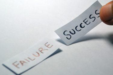 結婚の成功・失敗を決めるのは…?